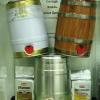 Ёмкости под пиво