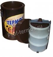 1 Термос судковый полевой 3*0,6л + 1 с пластиковыми судками