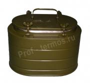 2.1) Термос армейский Т-6 л  овальный